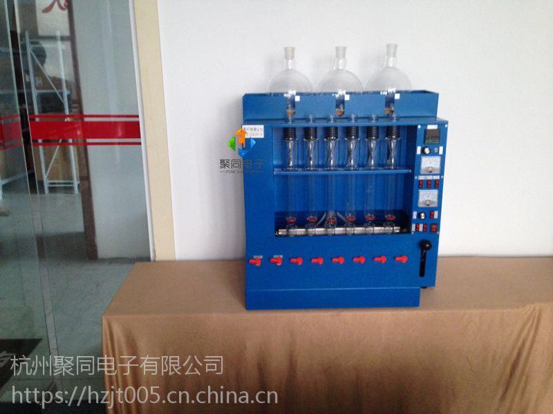 安徽全自动纤维测定仪JT-CXW-6跑量销售