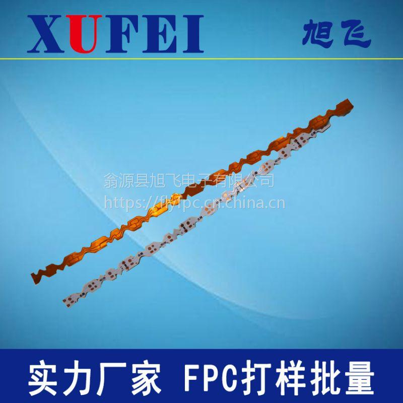 定制LED灯板,软灯条FPC,球泡灯fpc,日光灯FPC,LED照明fpc led面板灯fpc