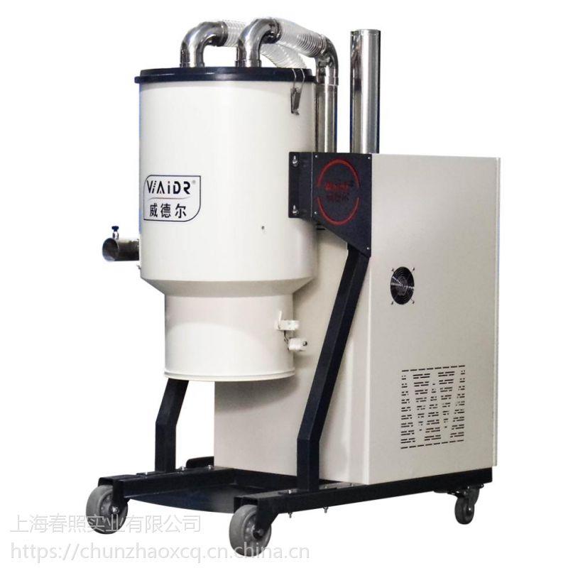 工业盐细盐生产车间用吸尘器 吸细粉细渣用威德尔自动反吹吸尘器