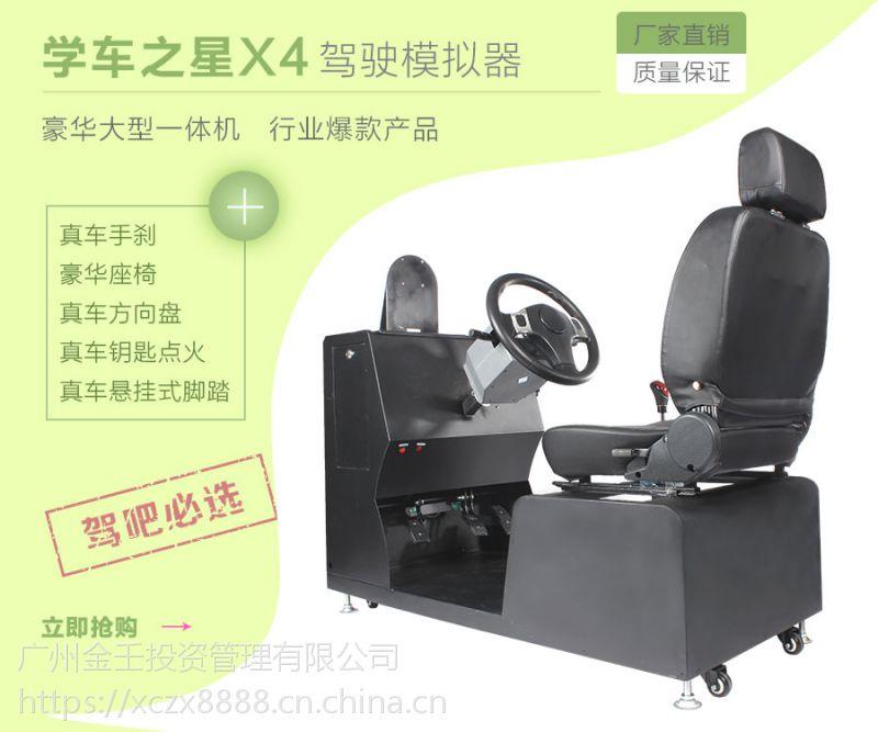 2018智能驾驶模拟器价格