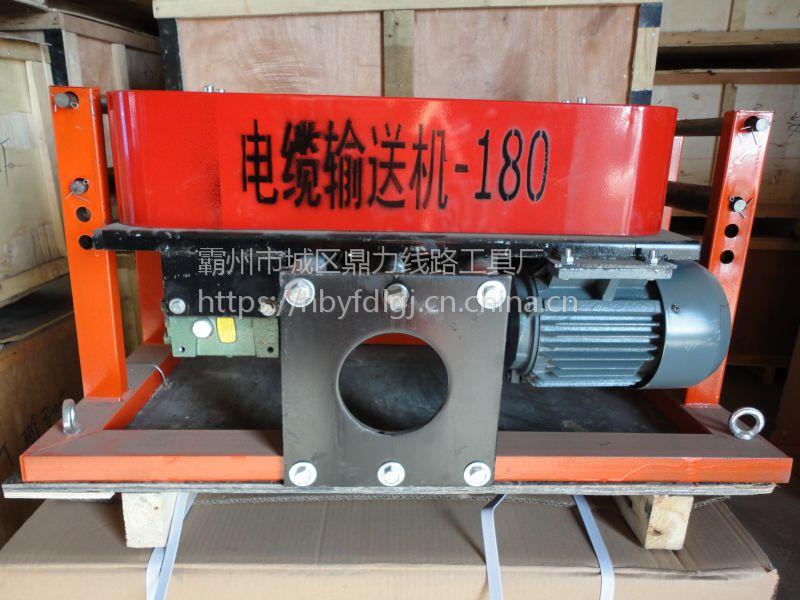 电缆输送机厂家 优质电缆敷设机 鼎力工具货到付款