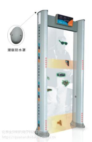 北京供应意大利启亚安检门, 金属探测门,安检门价格