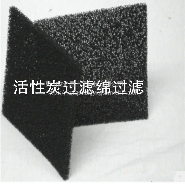 加工光触媒活性炭过滤网 光触媒蜂窝基材