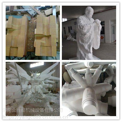 超星cx-2550大型数控泡沫加工中心 eps立体雕刻机 五轴保丽龙模具雕刻机