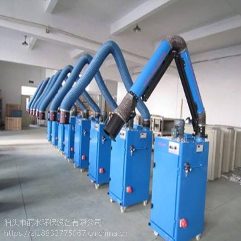 布袋除尘器 脉冲除尘器 双臂焊烟净化器价格 除尘器配件 除尘器厂家