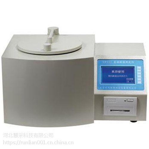 宜城自动酸值测定仪 HA-TP532自动酸值测定仪放心省心