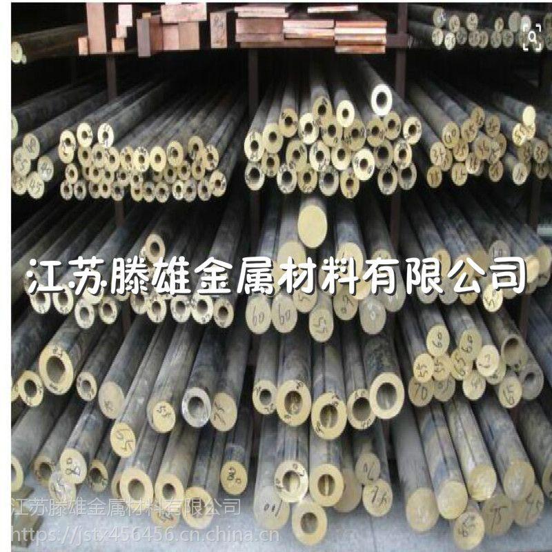 厂家供应:H70黄铜板 铜棒 H70黄铜管 规格齐全