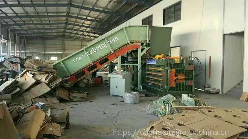 郑州宝泰机械全自动矿泉水瓶打包机转让厂家销售