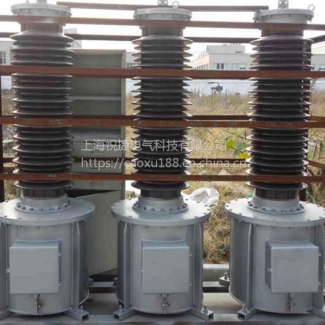 采购@66KV-220KV电容式电压互感器TYD-35@TYD-110@TYD-220@TYD-66