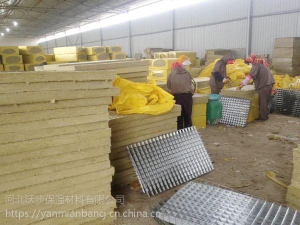 [金华110kg矿棉岩棉板]厂家实时报价