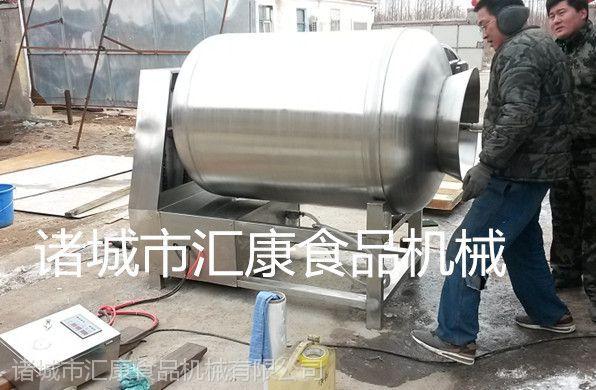 全自动真空羊肉牛肉滚揉机 汇康机械肉类腌制设备厂家