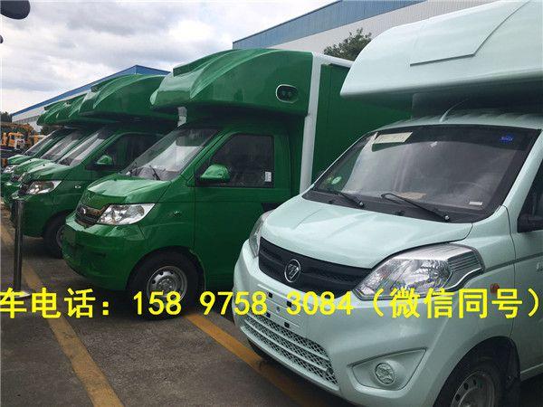 温州车环�y�!�m_温州美食车图片