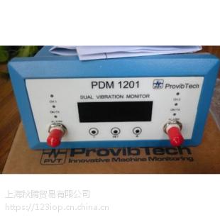 低价PROVIBTECH振动变送器