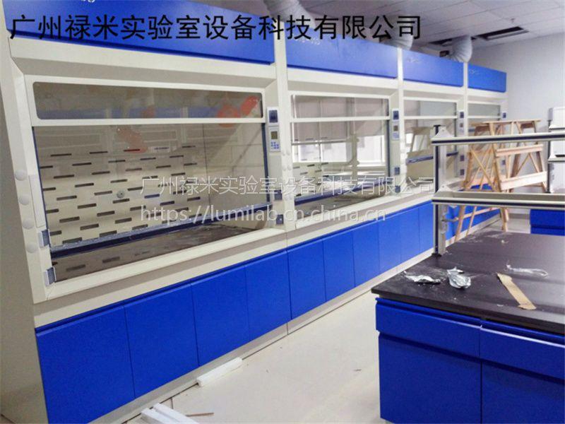 广东实验室通风柜生产厂家