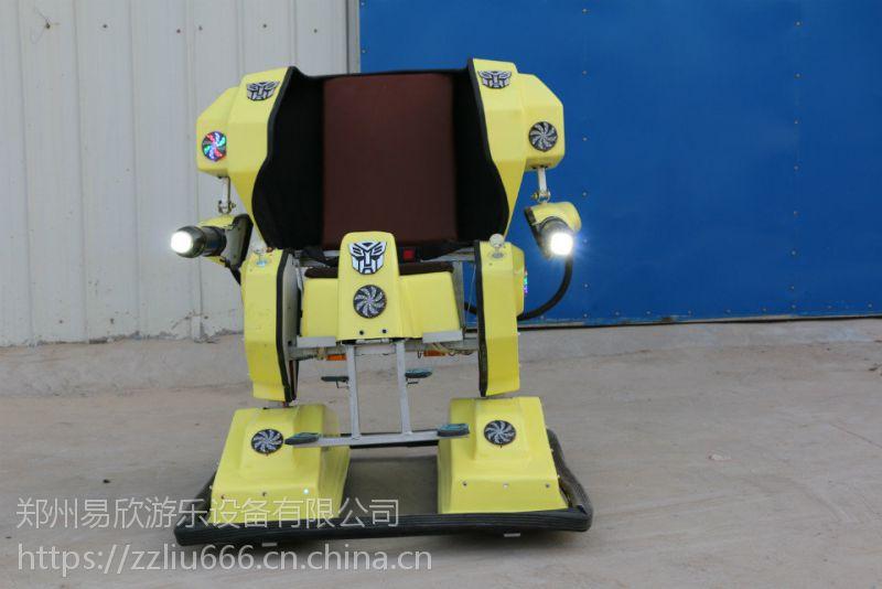 机器人碰碰车钢铁侠碰碰车广场电瓶车变形金刚机器人