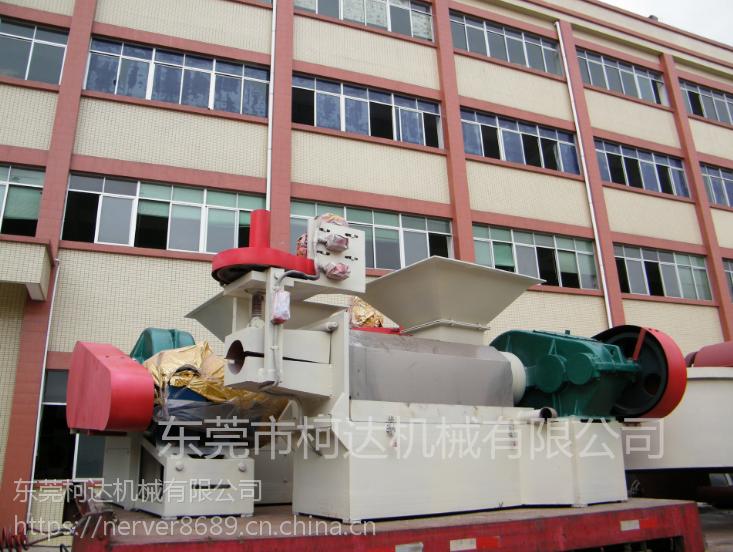CRSTA供应木屑脱水机_强力挤干机设备G100
