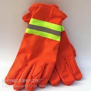 97款手套防护隔热耐高温手套供应厂家亚源电力