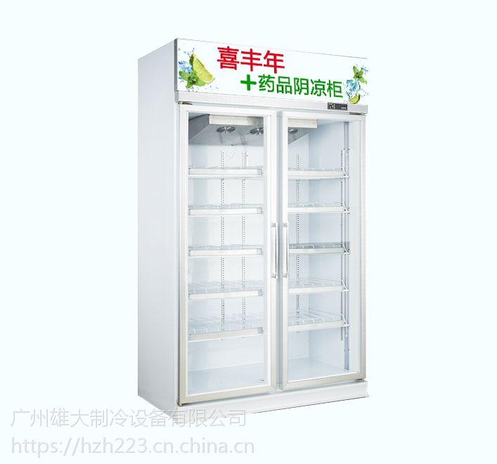 郴州便利店冷柜