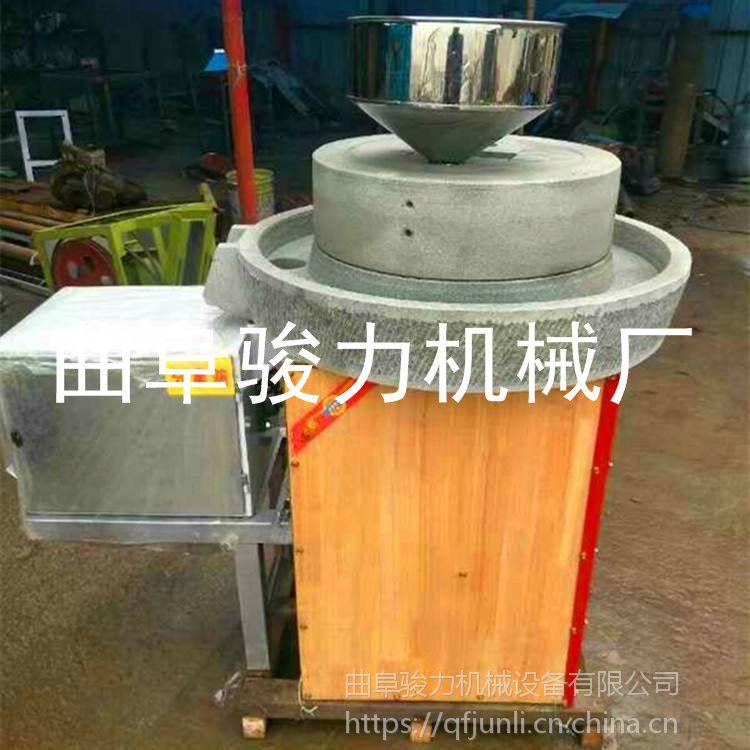 现货热销 多用途石磨小麦面粉机 粮食电动石磨机 杂粮面粉机 骏力
