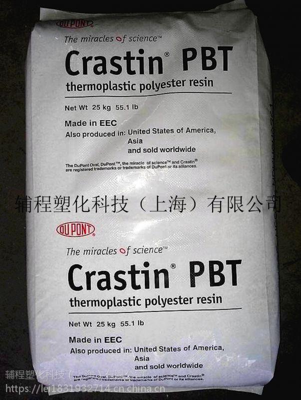 出售/挤出/PBT美国杜邦/ST820 BK503/