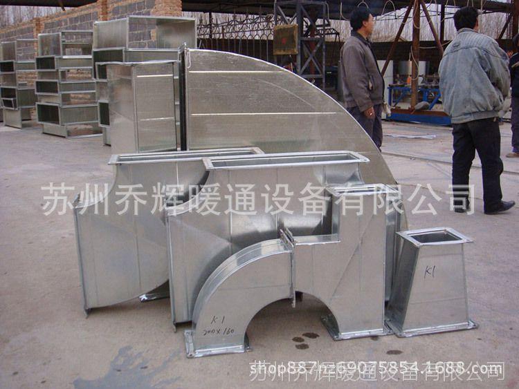 共板方弯头 通风管道 螺旋风管90度弯头 白铁皮矩形弯头 风管配件