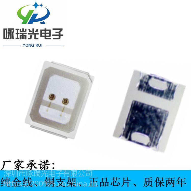 厂家销售2835红外线灯珠正品LED2835红外线贴片