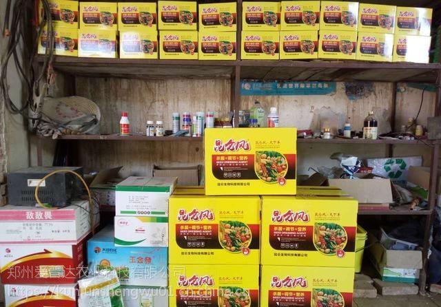 昆仑风芸乐收营养高产套餐价格批发