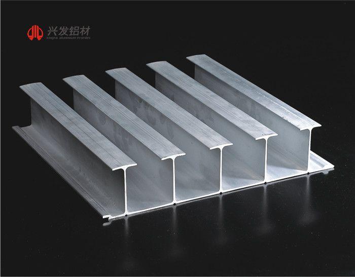 铝合金集装箱用铝板材|兴发铝业厂家直销6082铝板材