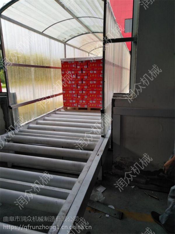 农用车装粮皮带输送机 加厚型防滑皮带输送机