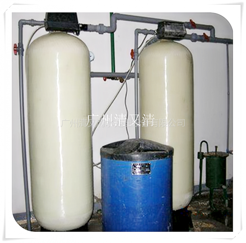 供应湛江市农村自来水过滤器 除水垢专用软水器 尽在清又清厂家