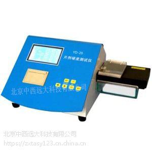 中西(DYP)智能片剂硬度仪 型号:YD-20库号:M406365