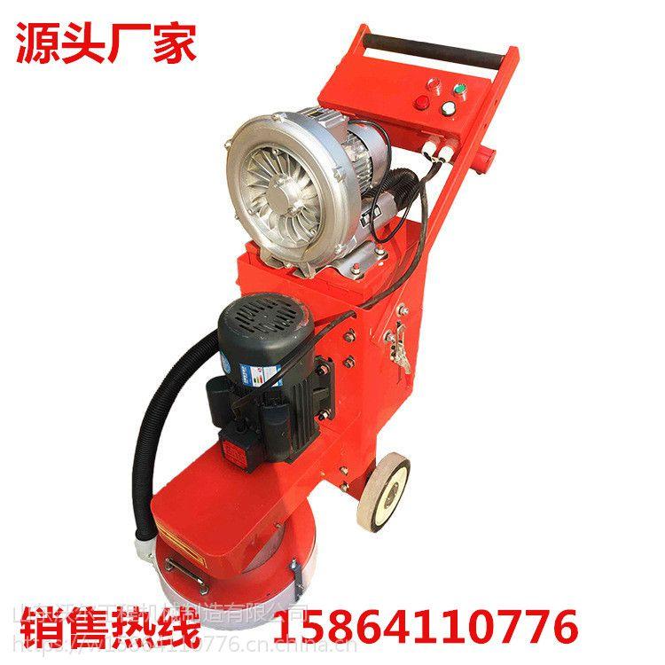 供应vol-350水泥地面电动打磨机铺环氧地坪研磨机 无尘电动手推式打磨机