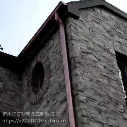 惠州铝合金雨水槽外墙排水