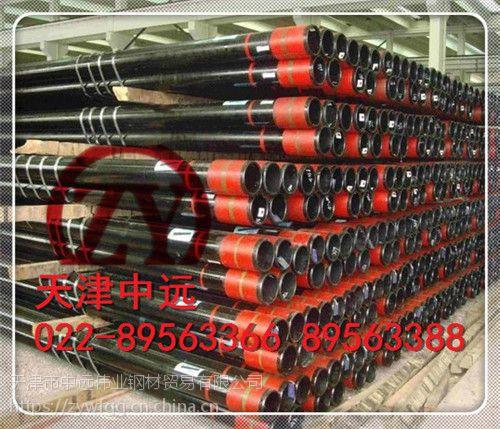 供应临汾Q345D无缝钢管|电厂用无缝钢管厂家
