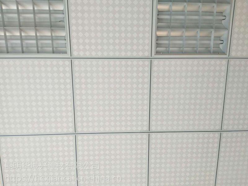 吊顶天花板注意事项