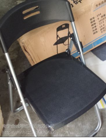 玻璃洽谈桌椅出租,黑色折叠椅厂家供应