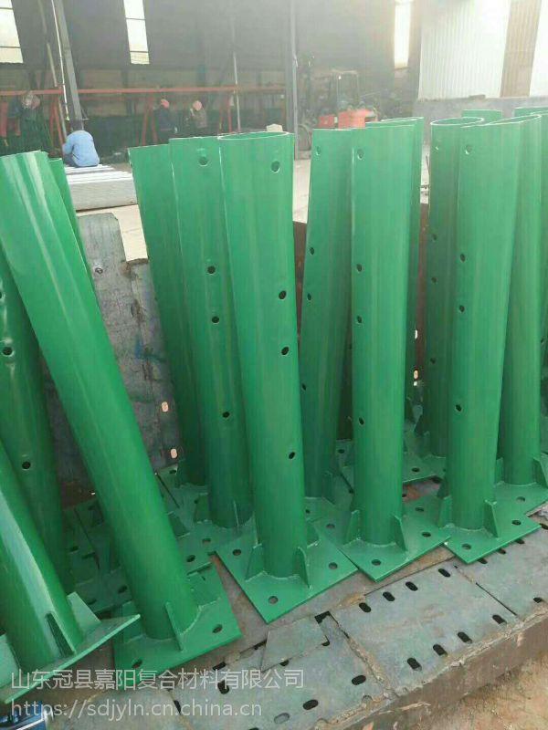 湖北护栏板厂家嘉阳复合材料厂家直销波形护栏板高速护栏板喷塑护栏板
