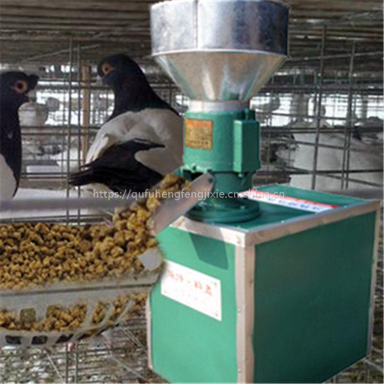 畜牧养殖业专用饲料颗粒机 生物质饲料造粒机 小型家用制粒机