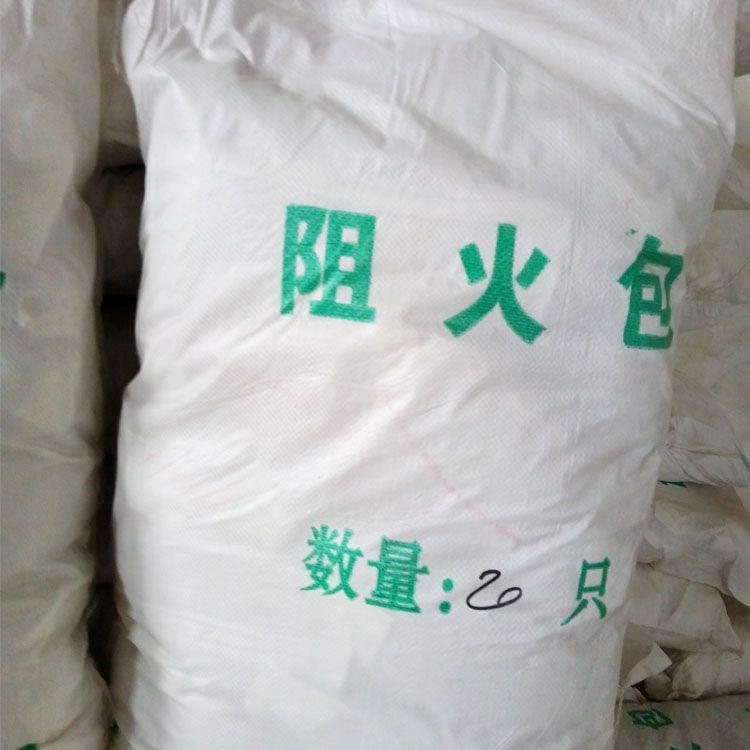 防火包规格320×180×40型号720重量0.7公斤/每袋20包