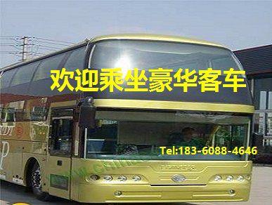 http://himg.china.cn/0/4_33_1050183_387_292.jpg