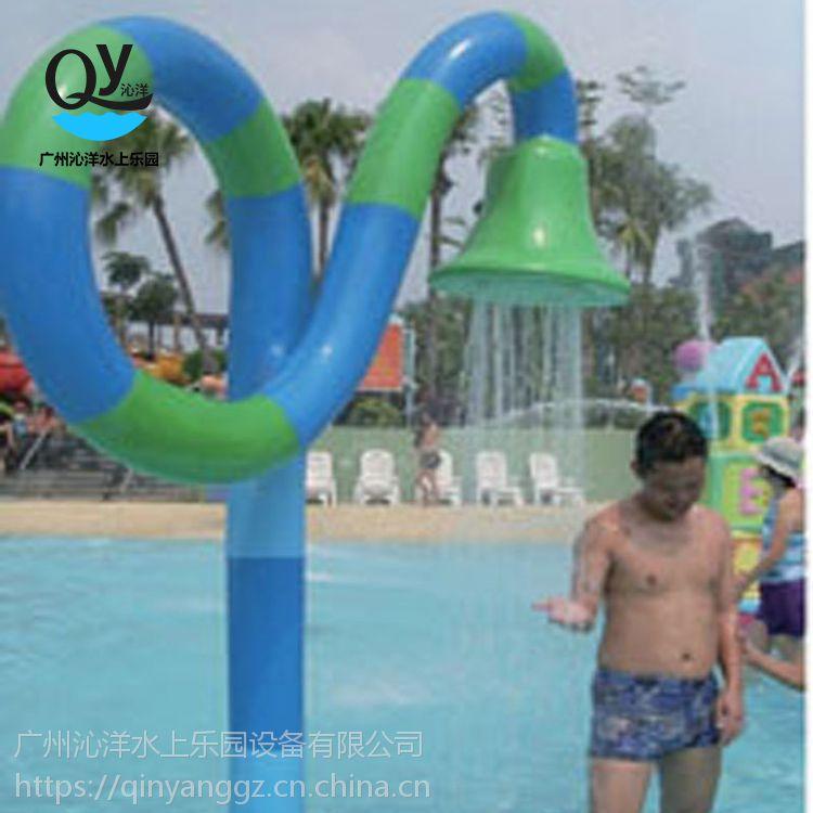 广州沁洋水上乐园设备儿童戏水小品蛇形喷水喷水茶壶