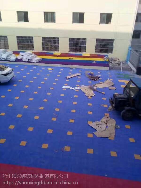 室外悬浮式拼装地板,幼儿园室外地板,厂家直销,安全环保,