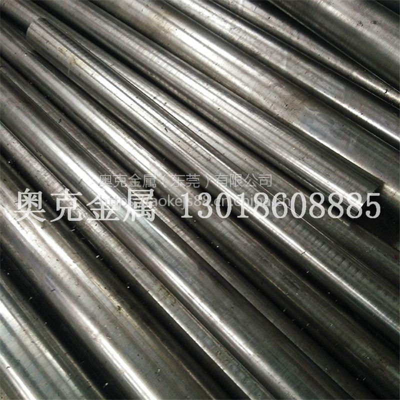 供应9Cr18Mo不锈钢高硬度高耐磨9Cr18Mo不锈钢 钢板材圆钢圆棒 规格齐全