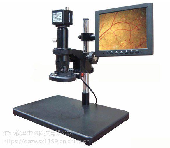 手术显微镜 小动物手术器械 软隆