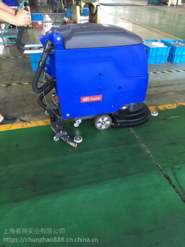 度假村酒店宾馆清洗地面手推式洗地机 无线式电动洗地吸干机威德尔BT-530