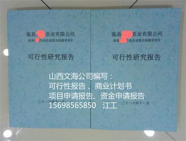 http://himg.china.cn/0/4_33_235432_380_287.jpg