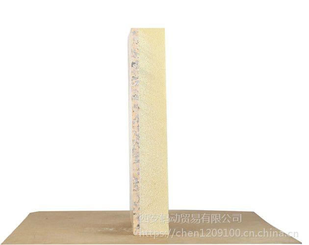 咸阳岩棉一体板价格,建宏厂家电话,咸阳一体板防火防水。