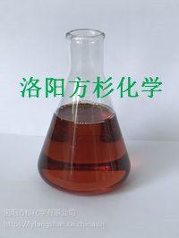 FsailTM T702磺酸钠防锈剂 洛阳方杉直供
