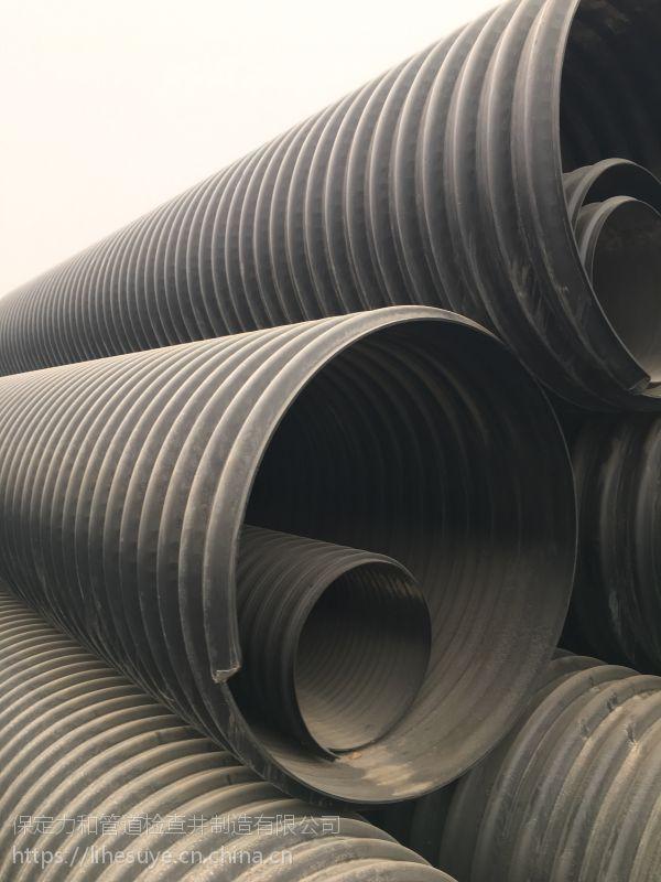 河北钢带管厂家直销 市政PE钢带管 道路埋地排污管 大口径钢带管价格***低