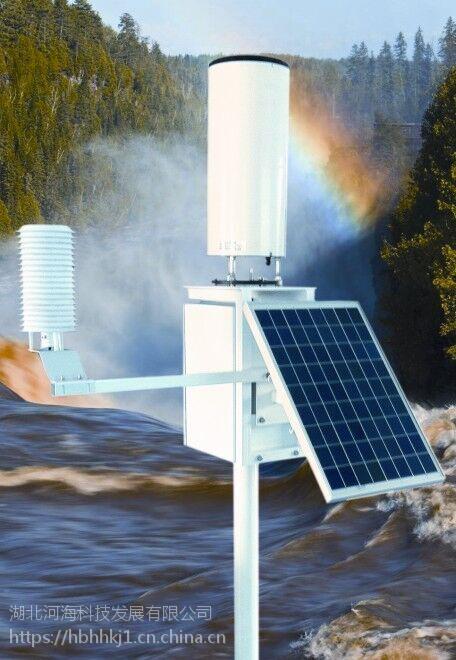 厂家供应 HH-LYS01 气象仪器 自动气象站 欢迎来电